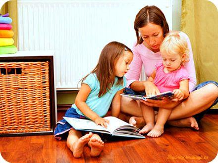 Почему нужно читать детям
