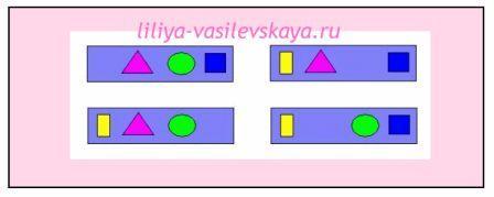 Геометрические фигуры в играх