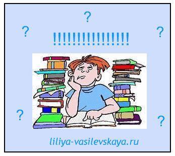 Сложные загадки с ответами для детей