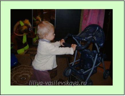 Подвижные игры для ребенка от 1 года до 2 лет