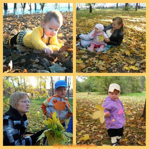 Игры для детей осенью