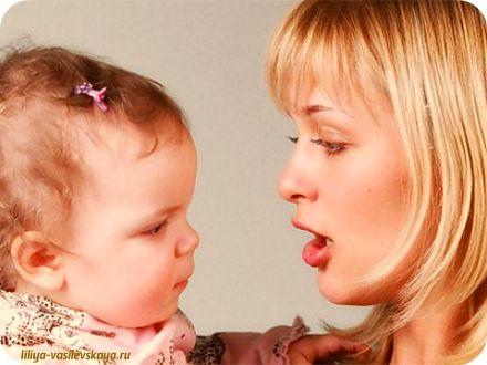Развитие речи детей 2 лет