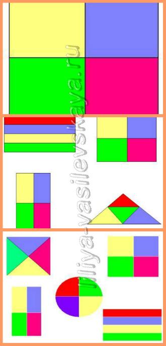 Геометрические фигуры в игре для детей