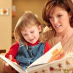 Стихи для детей 4 — 5 лет