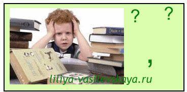 Загадки на логику с ответами для детей